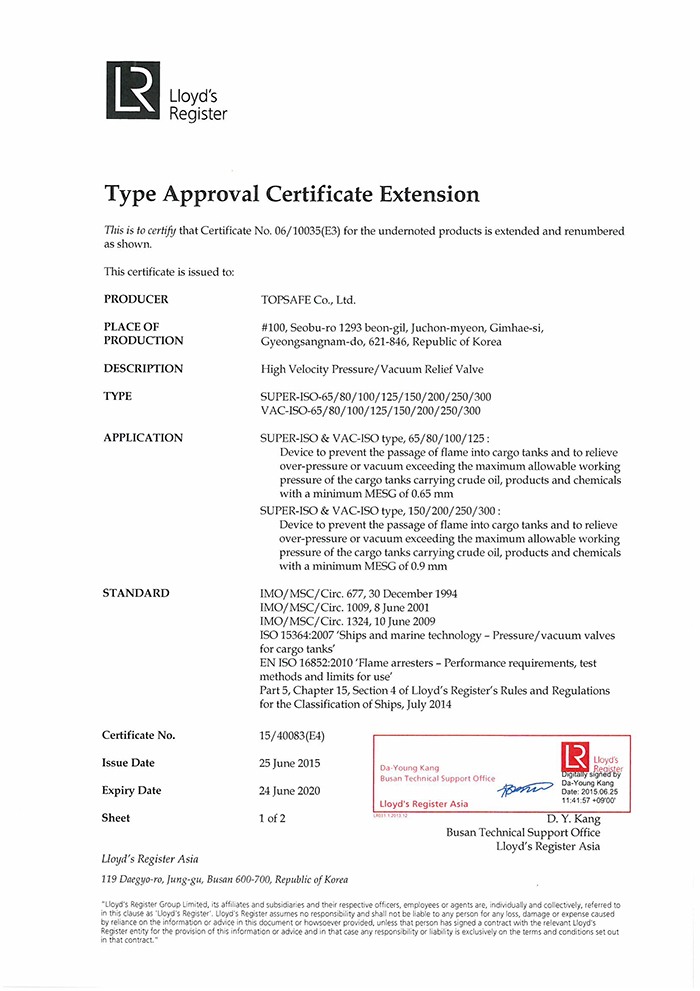 type approval certificate extension
